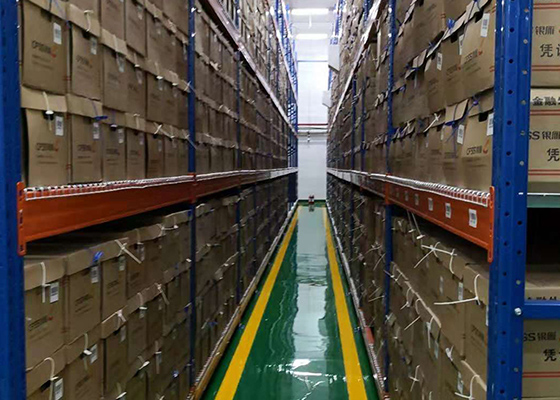 仓储货位式货架