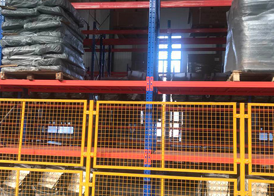 重型仓储货位式货架